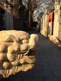 Beijing Rock Carving Art Museum Royalty Free Stock Photography