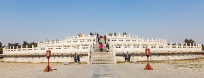Beijing's famous temple of heaven park in China. Beijing, China - March 24, 2015:the Circular mound altar in the temple of heaven, the circular mound altar is Royalty Free Stock Photo