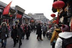Beijing's market Stock Images