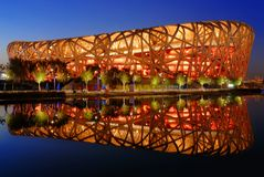 """Beijing's National Stadium. (""""bird nest"""") illuminated at dusk  after the 2008 Olympic Games (August, 2008 Stock Photography"""