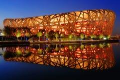 Beijing's National Stadium Stock Photography