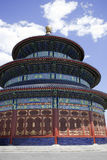 Beijing's Temple of Heaven Royalty Free Stock Photography