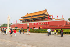 Beijing's tiananmen building scenery ,in China Stock Images