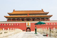 Beijing's tiananmen building scenery ,in China Royalty Free Stock Photography