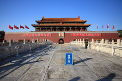 Beijing's tiananmen square Royalty Free Stock Photography