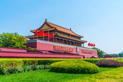 Beijing`s tiananmen square Royalty Free Stock Images