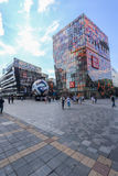 Beijing Sanlitun Commercial District Stock Photo