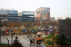 Beijing Sanlitun SOHO Commercial District Royalty Free Stock Images