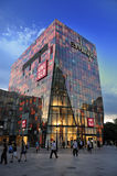 Beijing Sanlitun Village shopping mall Facade Stock Photo