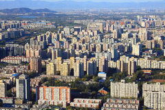 Beijing scenery Royalty Free Stock Photo