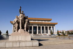 Beijing - Sculptures 1 Royalty Free Stock Photo