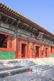 Exterior of the Lama Temple. Formerly an imperial palace, Beijing, China Royalty Free Stock Image