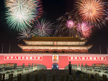 BEIJING - SEPTEMBER 26: Fireworks over The Gate of Heavenly Peac Stock Photography