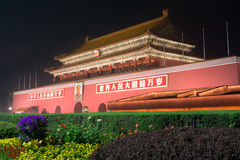 BEIJING - SEPTEMBER 26: The Gate of Heavenly Peace at famous Tia Stock Image