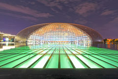 National Grand Theatre and Great Hall of the people at night in Royalty Free Stock Image