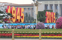Beijing - Seventy Year Anniversary of World War Two. Decorations in Tiananmen Square, Beijing on September 2 2015 for the anniversary of the end of World War Two Stock Photos