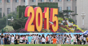 Beijing - Seventy Year Anniversary of World War Two Royalty Free Stock Photo