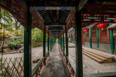 Beijing Shichahai Hai Gong Prince House Royalty Free Stock Photography