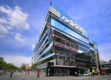 Beijing shopping-Adidas largest flagship store Royalty Free Stock Photography