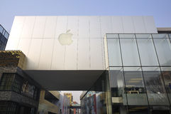 Beijing shopping-Apple flagship store. Apple flagship store located in the main entertainment district of Beijing-Sanlitun Royalty Free Stock Photography