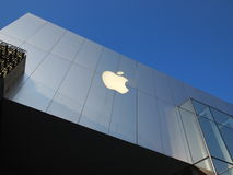 Beijing shopping-Apple flagship store Royalty Free Stock Image