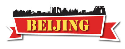 Beijing Skyline Banner Stock Photography