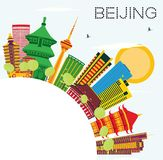 Beijing Skyline with Color Buildings, Blue Sky and Copy Space. Royalty Free Stock Photography