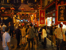 Beijing snack night market,China Royalty Free Stock Image
