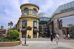Beijing SOLANA Shopping Mall Royalty Free Stock Photo