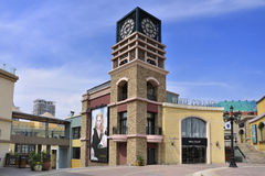 Beijing SOLANA Shopping Mall Clock Tower Royalty Free Stock Photography