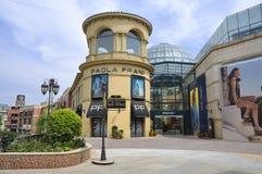 Beijing SOLANA Shopping Mall Facade Royalty Free Stock Photography