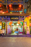Beijing special snack stores in Beijing Kaoya, China Royalty Free Stock Images