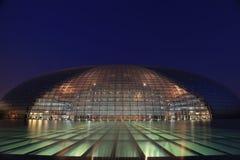 beijing storslagen nationell teater Royaltyfri Fotografi