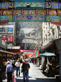 Beijing Street Scene Royalty Free Stock Photos