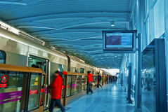 Beijing subway Royalty Free Stock Images