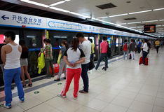 Beijing Subway in Beijing, China. BEIJING-SEP 15: People on subway platform on Sep. 15,2013 in Beijing, China. Beijing's 17 subway lines carry over 10 million Royalty Free Stock Photo