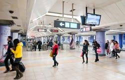 Beijing Subway Stock Photo