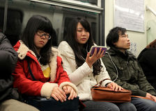 Beijing subway Stock Image