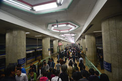 Beijing Subway. People are waiting in Beijing Subway station Stock Image
