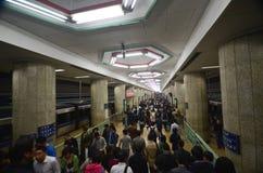 Beijing Subway Stock Image