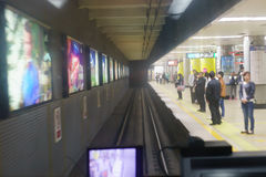 Beijing subway station royalty free stock photo