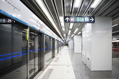 Beijing subway station Stock Photos