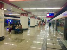 Beijing subway station Stock Photo