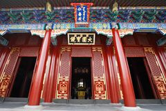 Beijing, Summer Palace Stock Photo