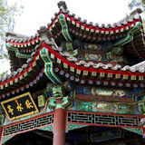 Beijing, Summer Palace Stock Images