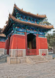 Beijing Temple of Confucius Stock Image