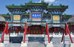 Beijing Temple entrance. Stock Photos