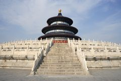 Beijing, Temple of Heaven Royalty Free Stock Photography