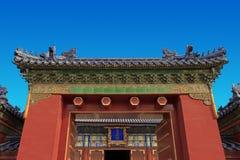 Beijing temple of heaven emperor temple Royalty Free Stock Photos