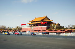 Beijing tian an men square Stock Image